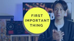 DJ初心者に大切な3つのこと トップ画像