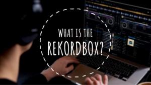rekordboxってどんなソフト トップ画像