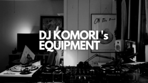 DJ KOMORIのスタジオ機材紹介